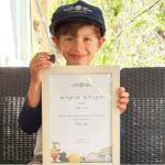 3500 éves agyaglemezre talált egy kisfiú a Negevben