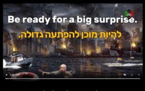 Izraeli weboldalak százait érte hackertámadás