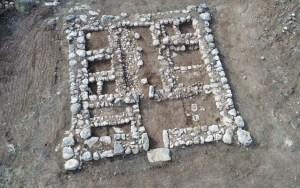 Bibliai időkből származó erődöt találtak Izraelben