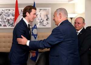 Ausztria több ezer izraelinek adna állampolgárságot