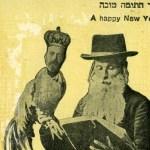 Kápárá: egy vitákat kiváltó zsidó népszokás