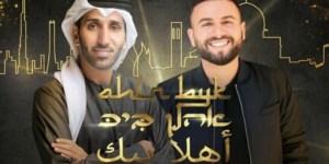 Itt az első közös izraeli-emírségi pop duett