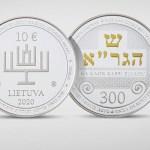 Litvánia Euró-érmével emlékezik a vilnai Gáonra