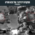 Irán kemény válaszcsapással fenyeget, ha Izrael tovább támadja Szíriában
