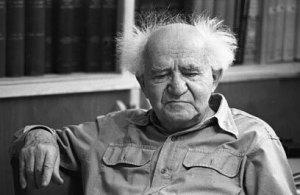 69 év után előkerült levélben Ben Gurion víziója Izraelről