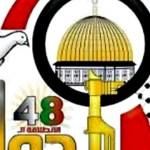 Német baloldali ifjúsági pártszervezet a palesztinokkal vállal közösséget