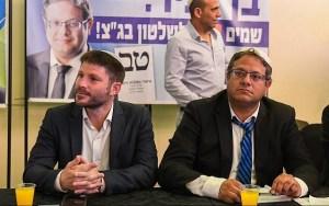 Szövetségre léptek az vallásos-nacionalista pártok