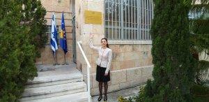 Koszovó megnyitotta nagykövetségét Jeruzsálemben