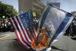 Irán az idén sem tartja meg Izrael-ellenes Jeruzsálem-napját