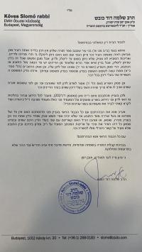 Köves rabbi válasza