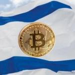 Izrael teszteli a digitális kriptosékelt