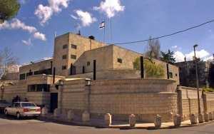 Netanjahu kiköltözött a kormányfői rezidenciáról
