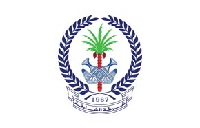 nl-client-sharjah-police-headquarters
