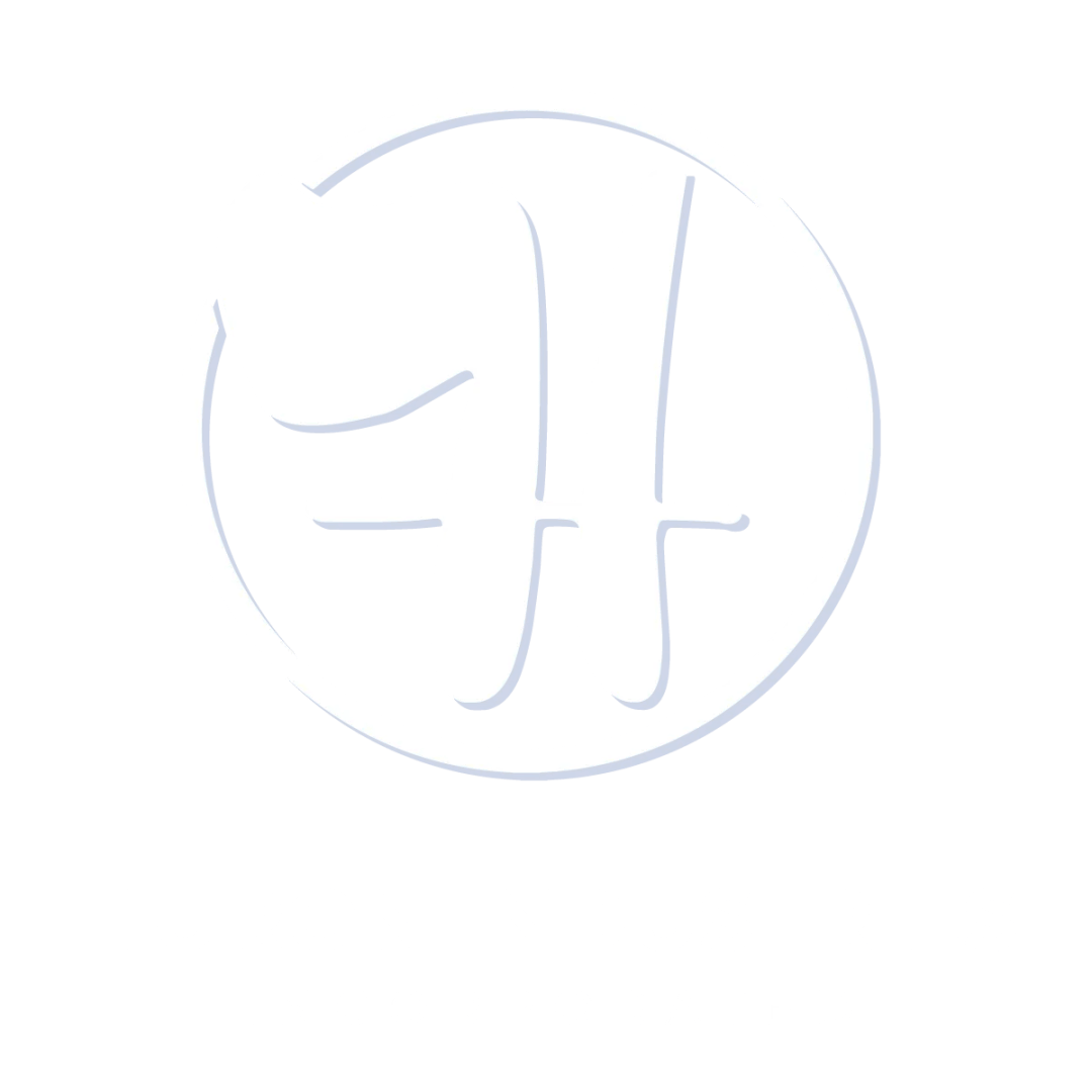 , Thank You, Huron Industries Inc.