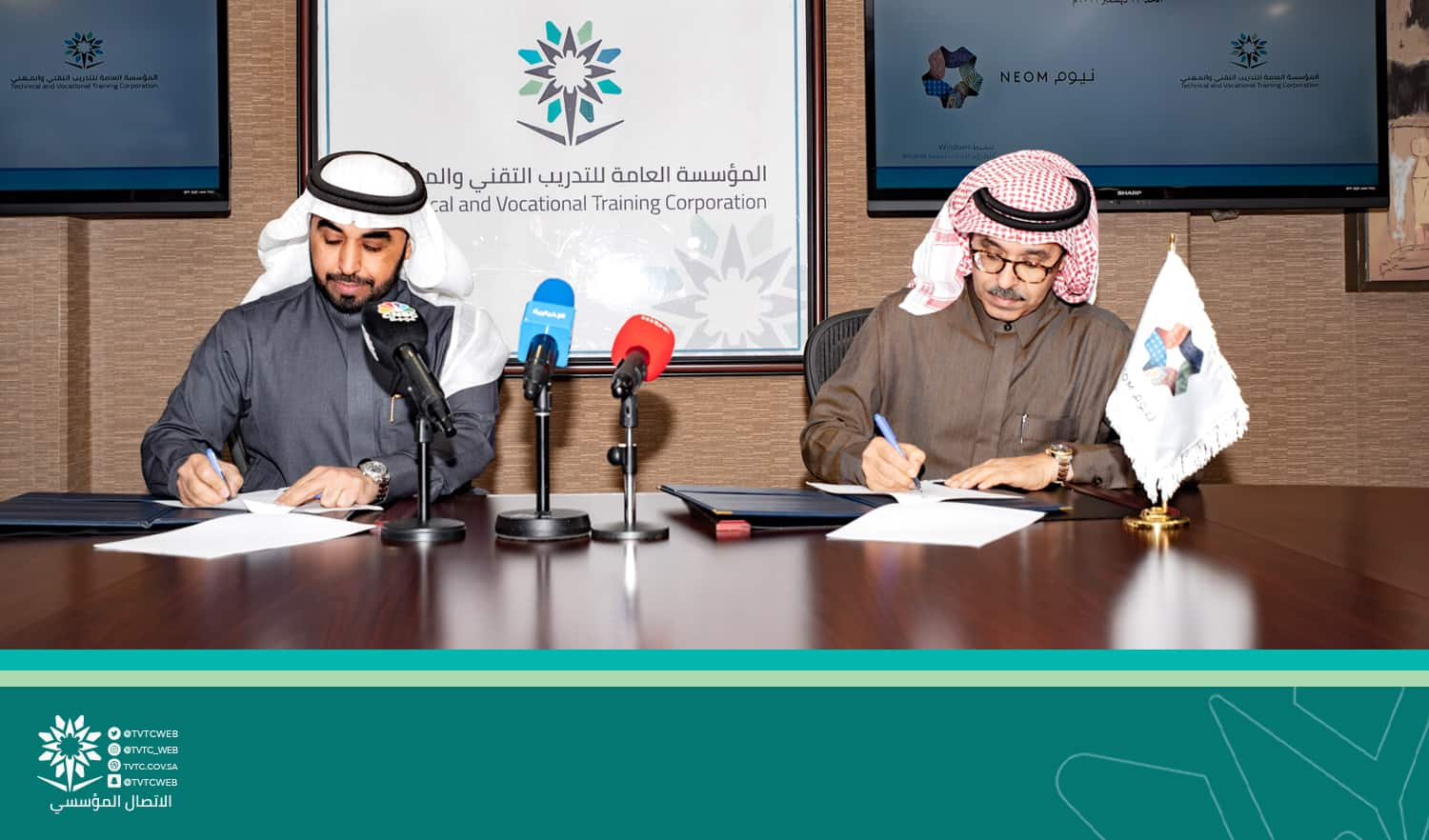 A memorandum of understanding to provide 6000 job opportunities and training