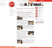 Оптимизированная посадочная страница №1