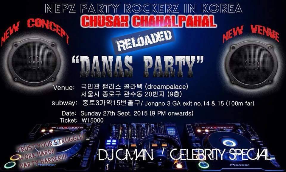 Event Alert in Seoul: This Chuseok, Party Nepali Style!