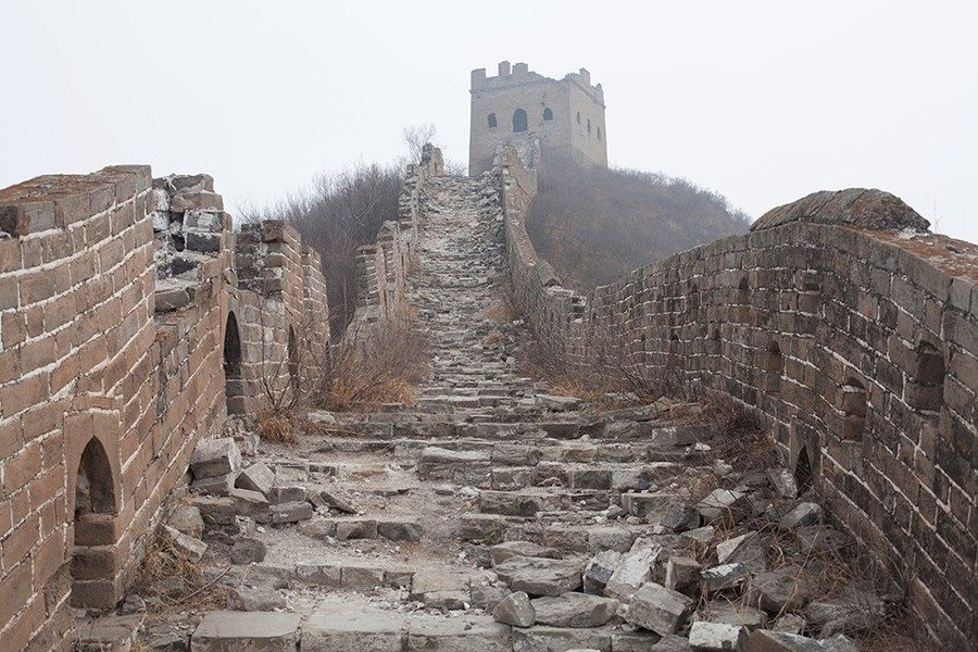 Great Wall Of China's Damaged Portion