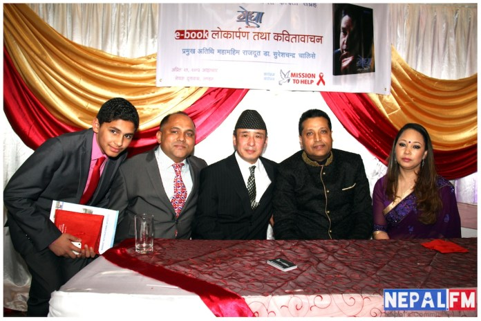 Basant Chaudhary Embassy of London Nepal 16