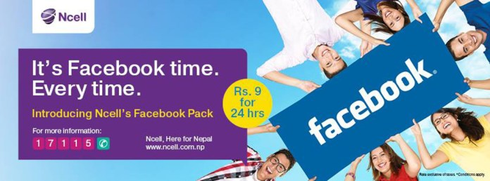 Facebook pack ncell Nepal