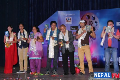 Nepali Movies Awards 2070 32
