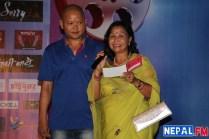 Nepali Movies Awards 2070 39