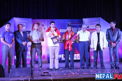 Nepali Movies Awards 2070 51
