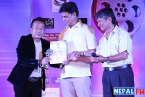 Nepali Movies Awards 2070 69