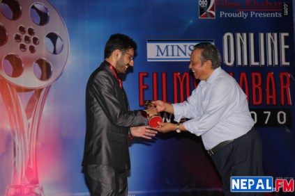 Nepali Movies Awards 2070 84