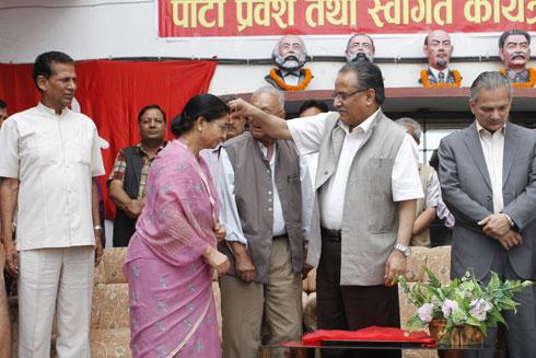 Rekha Thapa and Urmila Aryal Join Maoist 2