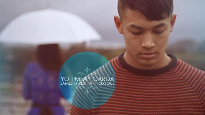 Yo Timlay Garda Ho James Shrestha Nepal FM