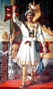 Le premier roi du Népal Prithvi Narayan Shah