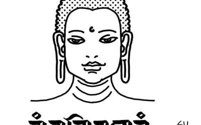 L'Histoire de Bouddha