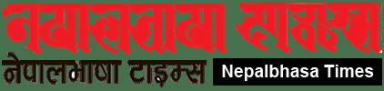 नेपालभाषा टाइम्स
