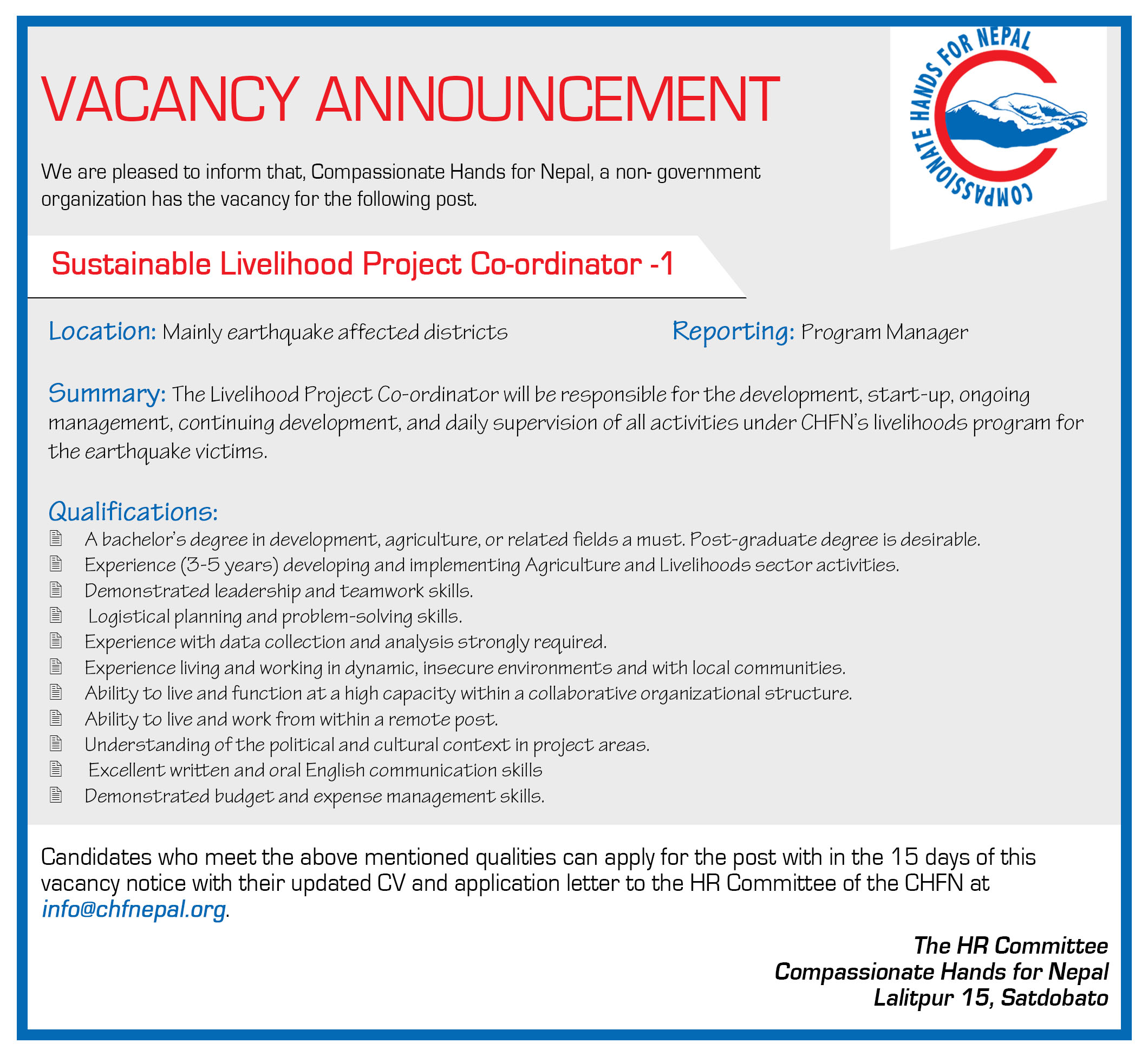 vacancy-announcement-2073