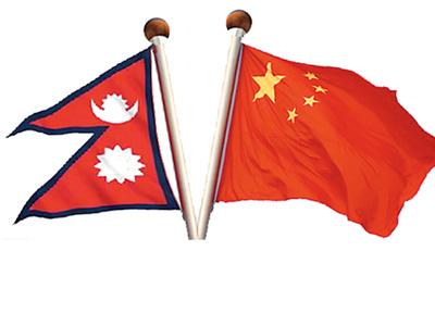 Nepal-china-flag