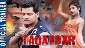 Taquatwar New Nepali Movie