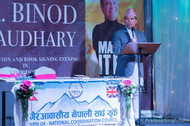 Nepali ambassador to the UK, Durga Bahadur Subedi Binod Chaudhary London Pradeep Singh Photo-1045