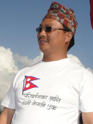 Byakula Maila at Nepal Unites