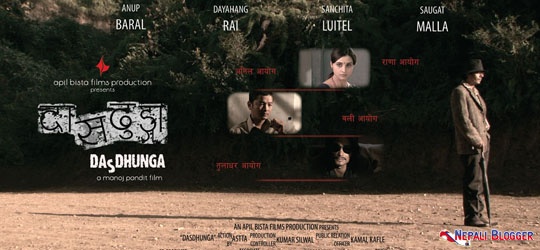 Dasdhunga - Nepali movie