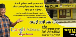 Google Adsense and Nepali Blogger