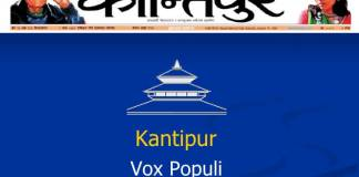 Kantipur Newspaper Nepal front