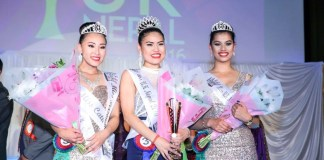 Miss UK Nepal 2016 Winners