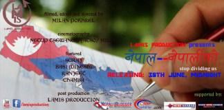 Nepal Nepali ko Short Nepali Movie Nepali Blogger