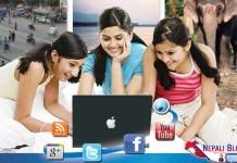 Nepal Telecom Free Wifi