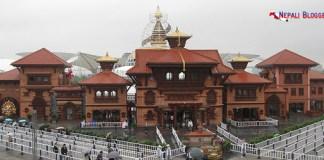 Nepal in Sanghai Expo