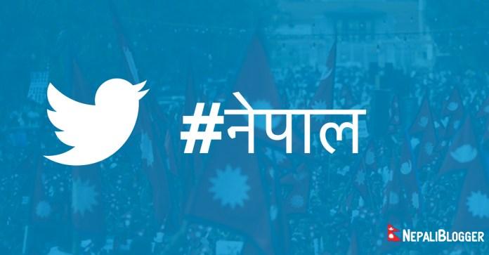 Nepal on Twitter