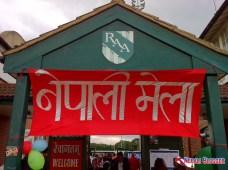 Nepali Mela 2 - Nepali Fete 36