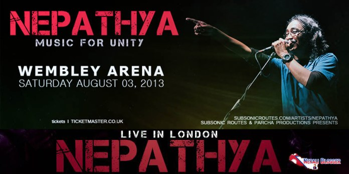 Nepathya Live in London Wembley Arena