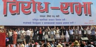 Political Parties Protest in Kathmandu